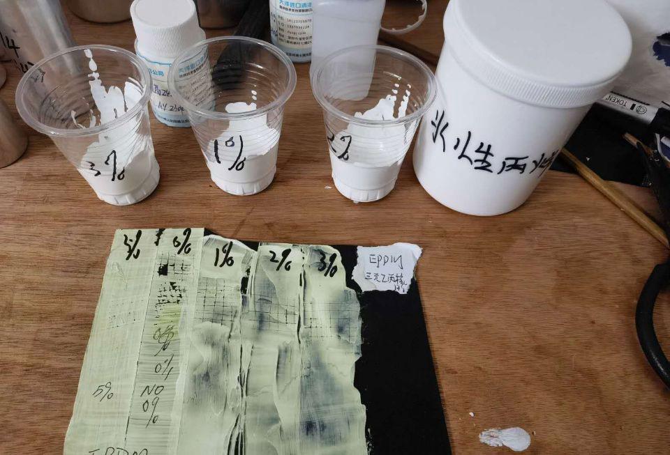 975( halogen-free)Water based Adhesion promoter/primer